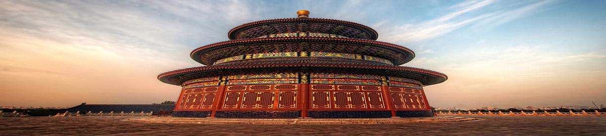temple_of_heaven_beijing_photo15544flat